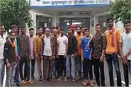 gherao of the police station over remarks on hinduism