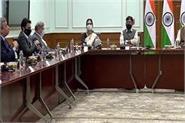 pm modi meets seven covid vaccine manufacturers of india