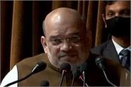 shah said  elections will be held after delimitation