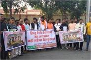 orgy of bjp s dalit organization against tandav
