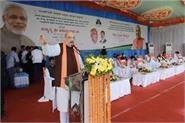 shah said modi government committed to the welfare of farmers