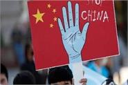 china possibly committed  genocide  against uyghurs says us report