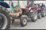 farmer leaves for delhi from fatehabad with family