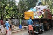 corporation s warning to garbage collectors