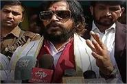 big announcement of revision said bhojpuri film city will