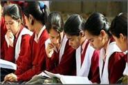 important news for cbse students
