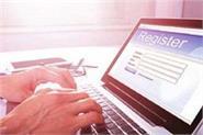 registration process for neet pg examination starts today