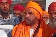 captain will join delhi kisan movement by running 500 km