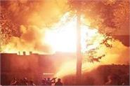 fire in chemical factory