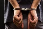 five cyber criminals arrested from jamtara jharkhand news