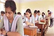 cicse class 10th exam from may 5 class 12th from april 8
