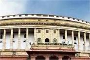 second phase budget session of parliament