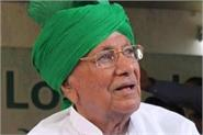 exam result of former haryana chief minister op chautala withheld