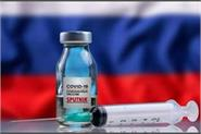 india becomes 60th country to approve russian vaccine sputnik v