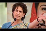 priyanka writes to cm yogi cbi should investigate the matter