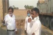 wheat filled truck controlled by market committee 346 quintal wheat turns out
