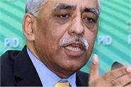 pml n criticises imran s cabinet reshuffle says pm has failed at his job