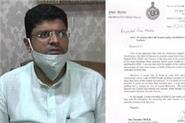 haryana deputy cm dushyant chautala write to letter pm narendra modi