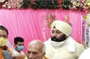 national news punjab kesari chhattisgarh naxalites crpf