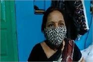 health care department s negligence the woman was given