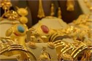 gold silver prices also increased up to 1500 rupees