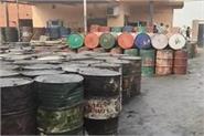 cm flying raided in black oil factory