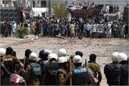 tlp  brutally torture  dsp  5 policemen hostage in lahore