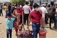 emigrants returning home fear will lockdown happen again vij clarified