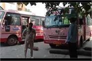 haryana roadways handed over 5 mini buses to general hospital