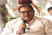 bjp coalition government has completely failed epidemic abhay singh chautala