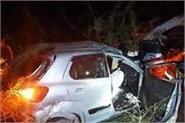 horrific road accident in jhansi 4 killed 5 injured