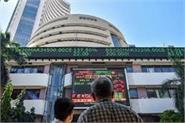 market closed at record high bse crosses 52700