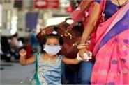 national news punjab kesari corona virus vaccine
