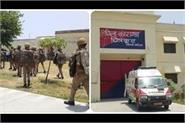 chitrakoot jail becomes a battleground prisoners are reported to have