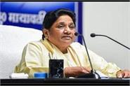 mayawati expressed grief over the brutal murder of a tv journalist