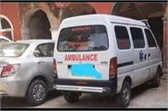 people suspected of seeing ambulances shaking on the road