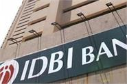 idbi bank gets a net profit of rs 1 359 crore in fy 2020 21