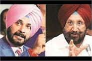 navjot sidhu s big blast now included sukhjinder randhawa s name