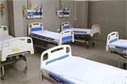 negligence imposed staff duty but forgot to build isolation center