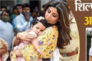 shilpa shetty family tested corona positive actress negative