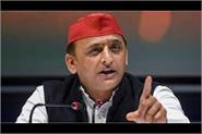 akhilesh s charge bjp is conspiring against the democratic