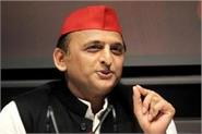 akhilesh s stance on cm yogi s visit  instead of  fruitless exercise