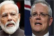 pm modi talks to australian prime minister discussion on corona epidemic