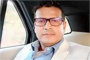 fir registered against former cps neeraj bharti