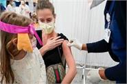 new york  all restrictions removed on vaccination of 70  of the population