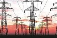 government s big decision on power crisis in punjab