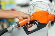 then oil became expensive petrol by 29 paise and diesel by 31 paise