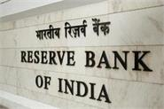 rbi bans investment in psos from sectors that do not comply with fatf rules