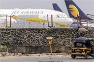 jet airways nclt approves kalrock jalan consortium s resolution plan