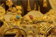 gold fell by rs 464 silver also declined